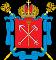 Государственное бюджетное дошкольное образовательное учреждение детский сад № 71 Невского района Санкт-Петербурга